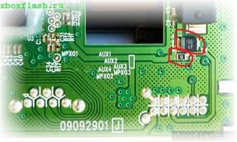 Прошивка Xbox 360 Lite on DG16D5S
