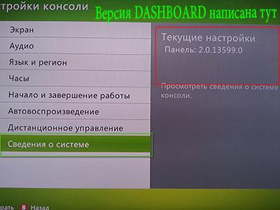 Игры Для Дашборд 13599