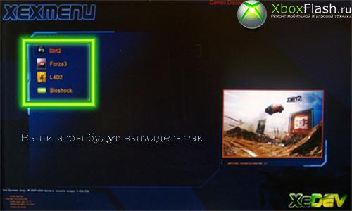 Программу скачивания игр xbox