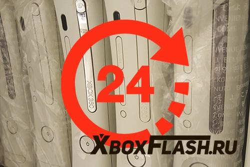 Proshivka xbox 24 chasa