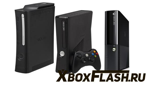 xbox 360 снят с производства